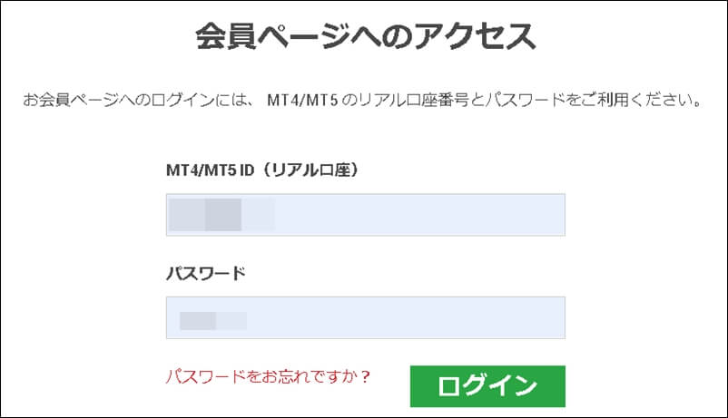 XMからMT4の導入手順