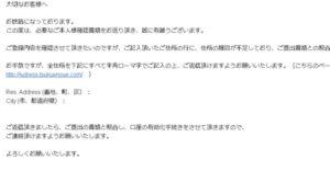 日本人スタッフが在籍している