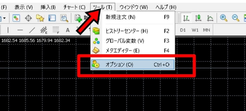 XMのサーバーアドレスを登録して解決する方法