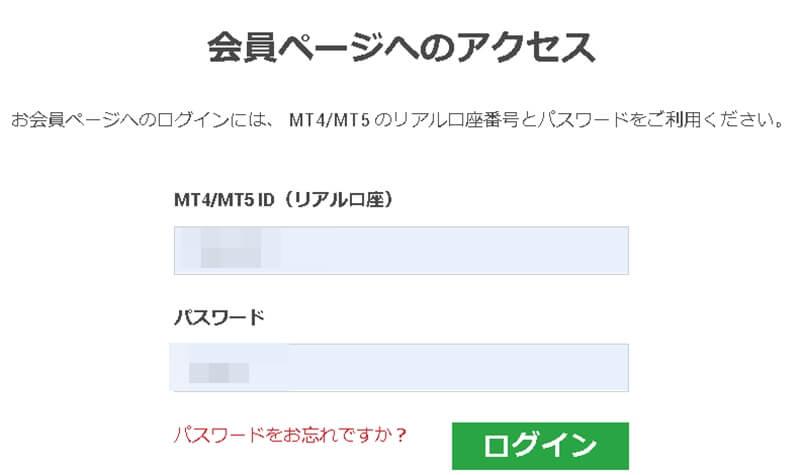 【共通】XMで2段階認証を設定する