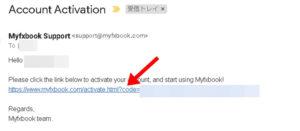 登録完了はメールのリンクで行う