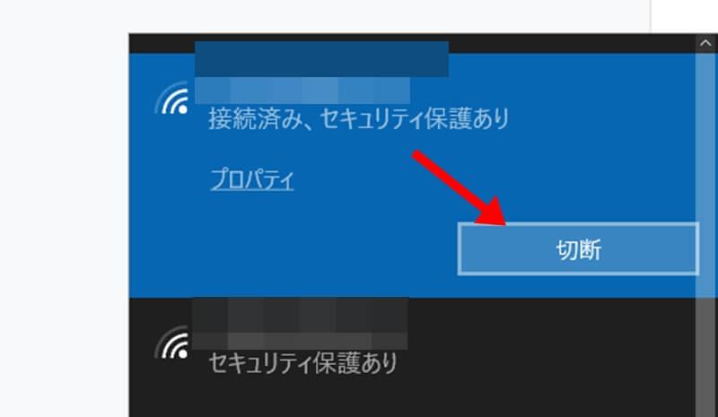解決策① 「自宅にネット回線を確認→再起動」