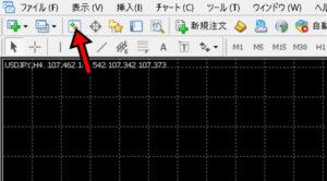 【解決方法】XM Zero口座の通貨ペアを一括設定する