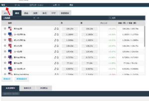 【iFOREXの使い方】注文画面(注文・注文変更・ポジション)