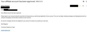 審査が終わり、AXIORYのIBパートナー登録が完了