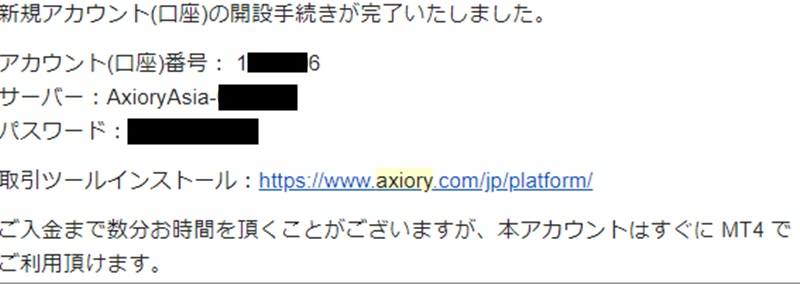 【PCから】AXIORYのMT4にログインする方法