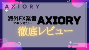 axiory-reputation-title
