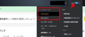 【for PC】ExnessのMT4/MT5を導入する手順