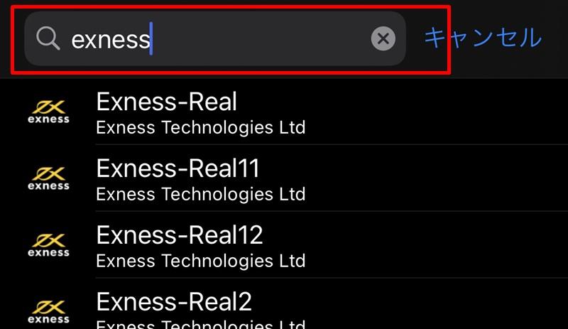 検索欄に「exness」と入力して、取引口座のサーバー名をタップ