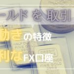 fx-gold-feature-title
