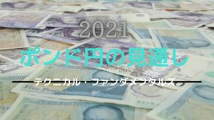 gbpjpy-2021-title