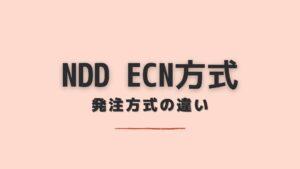 ndd-ecn-title