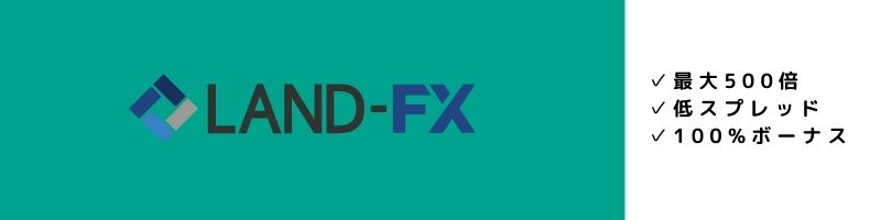 landfx-title