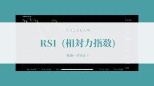 rsi-fx-title