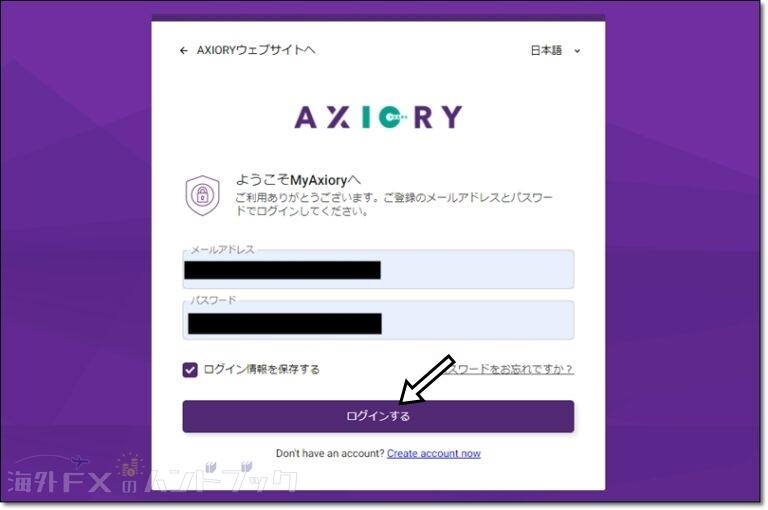 axiory-tera-account-1